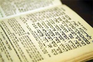 Hebrew Text of Scripture